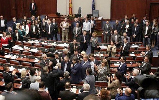 Πέρασε η «Βόρεια Μακεδονία» με 81 ψήφους στη Βουλή των Σκοπίων