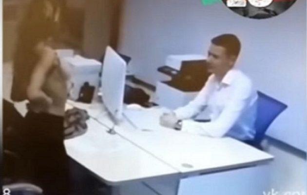 Ρωσίδα τα πέταξε όλα μέσα στην τράπεζα για να πάρει το δάνειο (βίντεο)