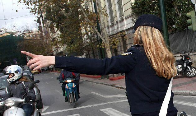 Ποιοι δρόμοι θα είναι κλειστοί  λόγω του συλλαλητηρίου στο κέντρο της Αθήνας