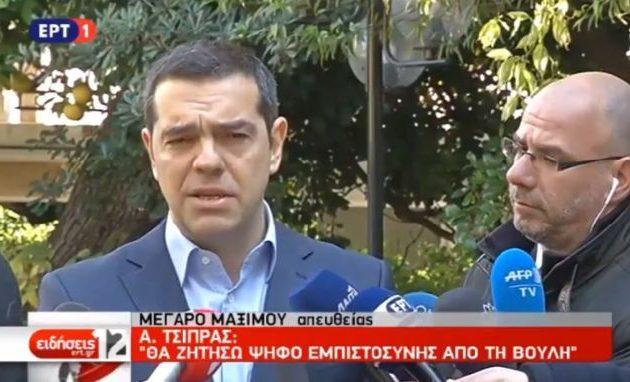 Ο Αλέξης Τσίπρας ζητά ψήφο εμπιστοσύνης – Νέος υπ. Άμυνας ο ναύαρχος Αποστολάκης