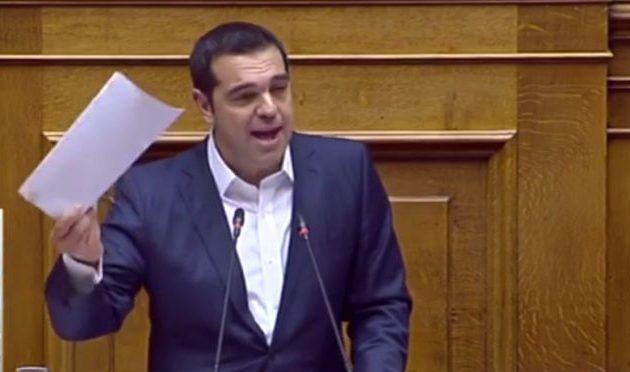 Ο Τσίπρας «τέλειωσε» τον Μητσοτάκη με τη ρηματική διακοίνωση των Σκοπιανών: «Δεν αναγνωρίζεται μακεδονικό έθνος»