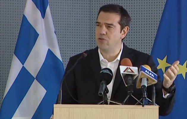 Αλέξης Τσίπρας: Οι Έλληνες ενωμένοι θα υπερασπιστούμε την κυριαρχία και την ακεραιότητα της πατρίδας