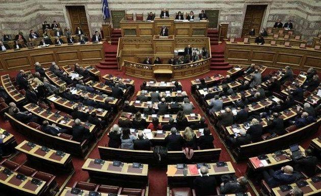 Μεταξύ 11 και 13 Φεβρουαρίου η συζήτηση στη Βουλή για την Αναθεώρηση του Συντάγματος