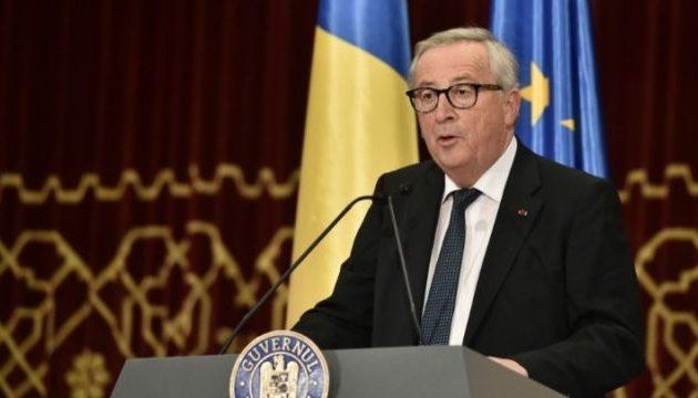 Το μήνυμα Γιούνκερ για την ανάγκη έγκρισης της Συμφωνίας των Πρεσπών