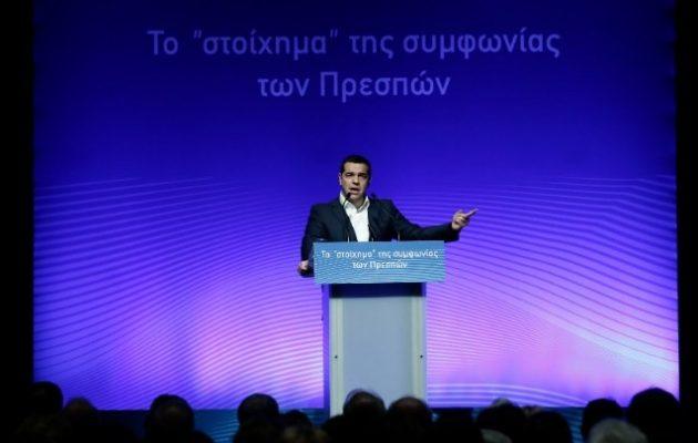 Ο Τσίπρας ηγέτης της δημοκρατικής παράταξης – Σφοδρή επίθεση στους λαϊκιστές Μητσοτάκη-Γεννηματά