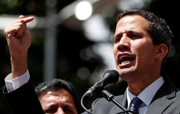 Γκουάιντο: Καμιά διαπραγμάτευση με την κυβέρνηση της Βενεζουέλας