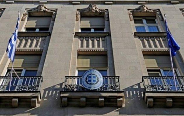 Επιστολή καταπέλτης του ΥΠ.ΕΞ. στο BBC για τα περί «μακεδονικής μειονότητας» στην Ελλάδα
