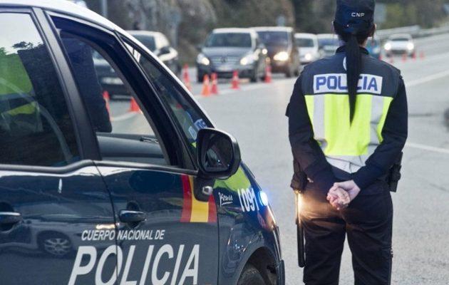 Ισπανία: Τρεις συλλήψεις για ξέπλυμα «μαύρου» χρήματος από την Βενεζουέλα