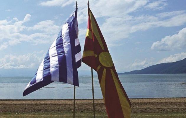 Τι ανακοίνωσε το ΥΠΕΞ μετά τη συνάντηση στα Σκόπια για τα σχολικά βιβλία