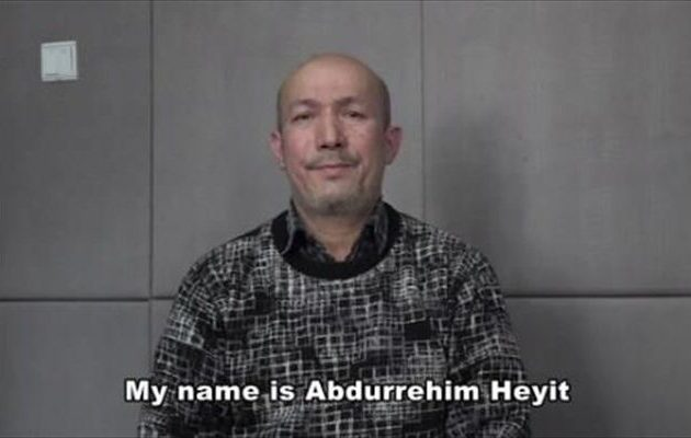 Τι απαντά η Κίνα στην Τουρκία για τους Ουιγούρους – Το βίντεο που έδωσε στη δημοσιότητα