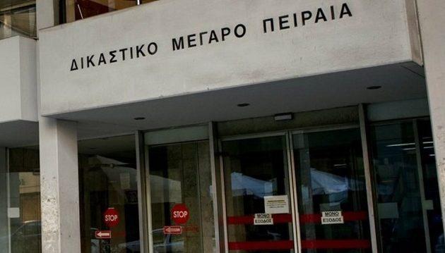 Bρέθηκαν 11 ύποπτοι φάκελοι στα δικαστήρια Πειραιά