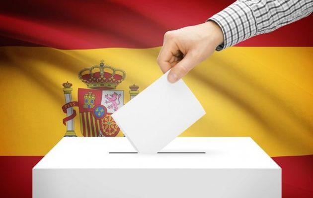 Ανεβαίνουν σοσιαλιστές και ακροδεξιοί του Vox στις δημοσκοπήσεις στην Ισπανία