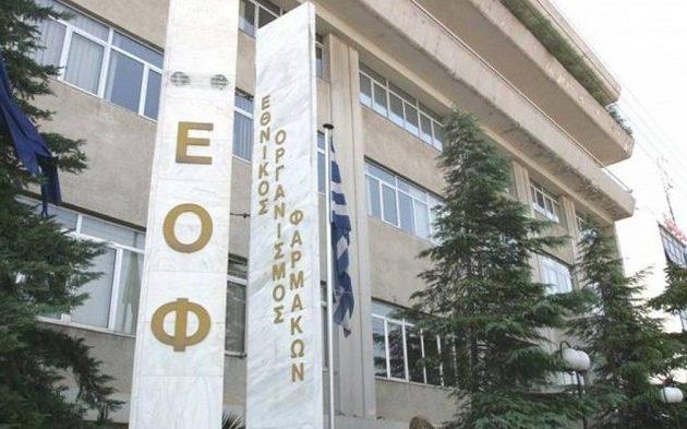 Ο ΕΟΦ αποσύρει 47 επικίνδυνα καλλυντικά, μωρομάντηλα και σαμπουάν
