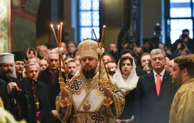 Ενθρονίστηκε ο μητροπολίτης Κιέβου και πάσης Ουκρανίας Επιφάνιος
