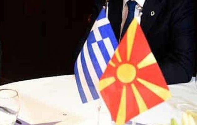 Ελλάδα και Βόρεια Μακεδονία ενισχύουν τις οικονομικές τους σχέσεις
