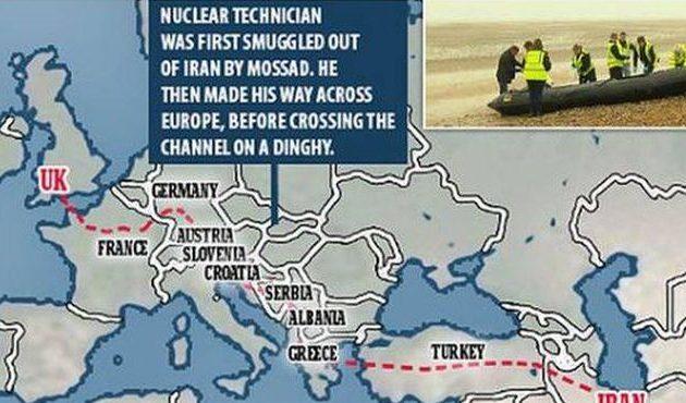 Φυγάδευσαν Ιρανό πυρηνικό επιστήμονα μέσω Αιγαίου – Μυστική επιχείριση της Μοσάντ