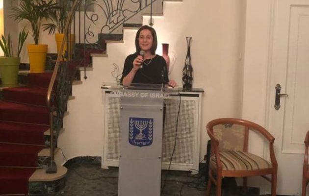 Εκδήλωση στην πρεσβευτική οικία του Ισραήλ για τη συνεργασία στην τριτοβάθμια εκπαίδευση