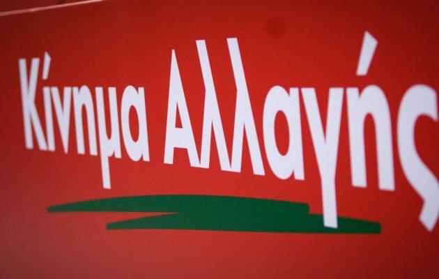 Το Κίνημα Αλλαγής κατηγορεί τον πρωθυπουργό ότι «είπε ψέμματα» σε ό,τι αφορά τα εθνικά