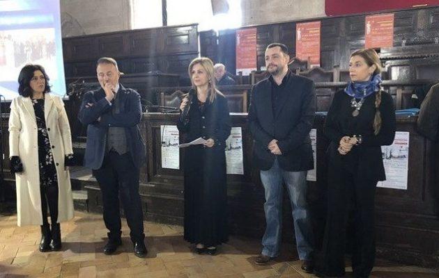 Στη Μεγάλη Ελλάδα οι εορτασμοί για την 4η Παγκόσμια Ημέρα Ελληνικής Γλώσσας