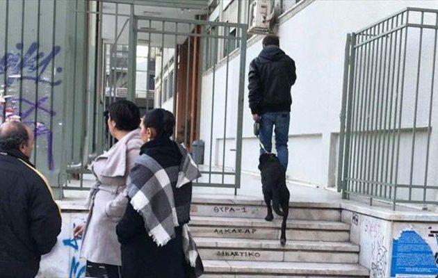 Τηλεφώνημα για βόμβα στο Δικαστικό Μέγαρο Λάρισας – Εκκενώθηκε το κτίριο