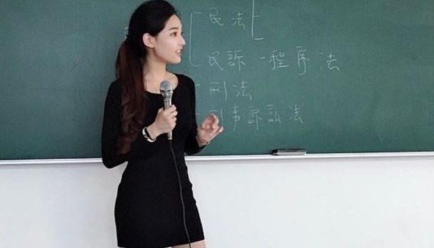 Ταϊβάν – Η καθηγήτρια Πανεπιστημίου που… δεν αφήνει τους φοιτητές να συγκεντρωθούν (φωτο)