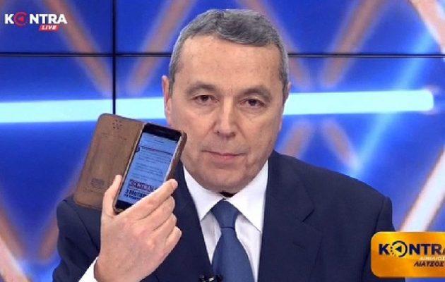 Ο Λιάτσος «δίνει» Άδωνι: Παίρνει τηλέφωνο σε ισχυρούς για να κάνουν κουμάντο (βίντεο)