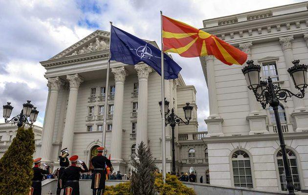 Στις 2 και 3 Ιουνίου το Βόρειο Ατλαντικό Συμβούλιο του ΝΑΤΟ στα Σκόπια