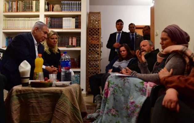 Μετά τη σφαγή 19χρονης Ισραηλινής ο Νετανιάχου μειώνει χρηματοδότηση στην Παλαιστινιακή Αρχή