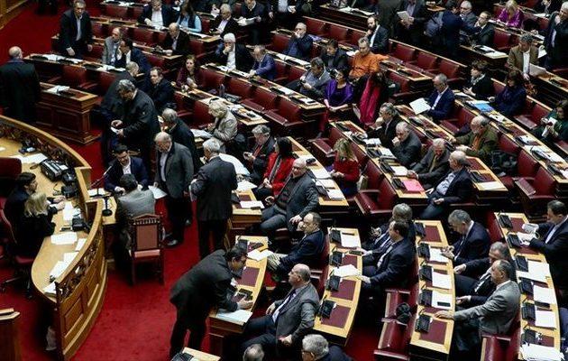 Βουλή – Καταμέτρηση των ψήφων για τη Συνταγματική Αναθεώρηση