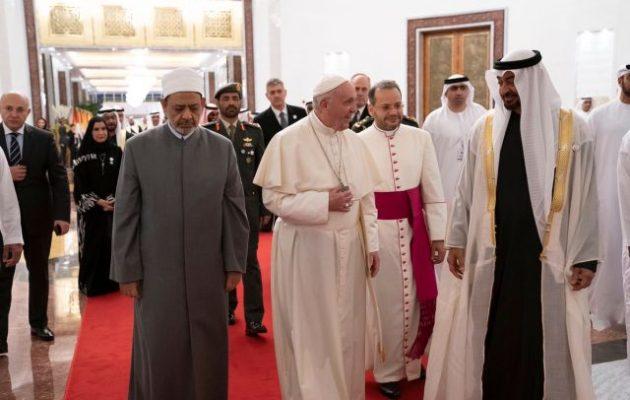 Ο πάπας Φραγκίσκος προσγειώθηκε στα Ηνωμένα Αραβικά Εμιράτα