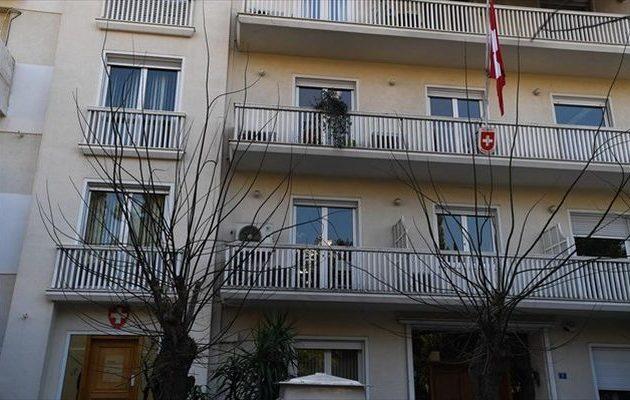 Παρέμβαση «Ρουβίκωνα» με φέιγ βολάν στην πρεσβεία της Ελβετίας