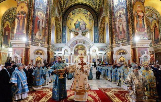 Ο πανσλαβισμός απέτυχε, η «Τρίτη Ρώμη» απέτυχε – Η Μόσχα να διδαχθεί από την ήττα στην Ουκρανία