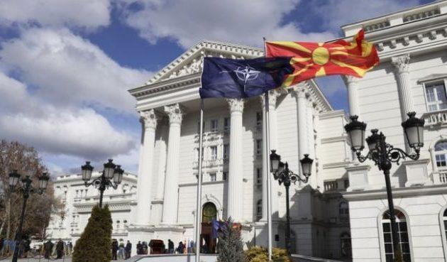 Η Βόρεια Μακεδονία αλλάζει κι άλλες ονομασίες – Δείτε ποιες