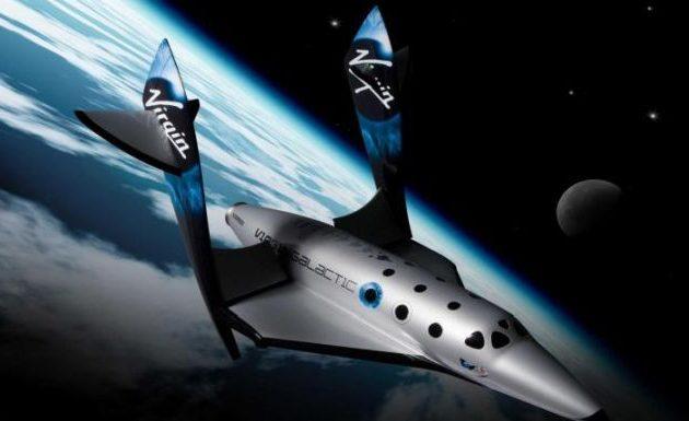 Το SpaceShip Two VSS Unity του Μπράνσον έφτασε σε ύψος 89,9 χλμ στην «κόψη» του διαστήματος
