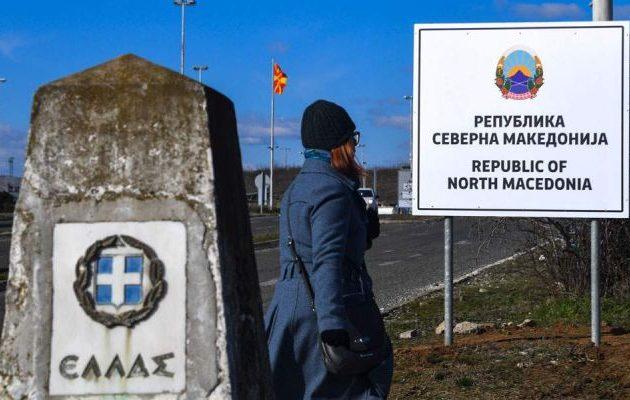 Αλήτικο παιχνίδι από τους Εγγλέζους – Το BBC μιλά για «μακεδονική μειονότητα»