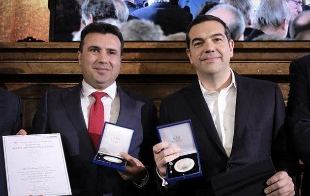 Το βραβείο «Ewald von Kleist» σε Τσίπρα και Ζάεφ για την επίλυση του Σκοπιανού