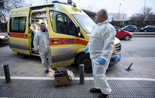 Στο Γενικό Χημείο του Κράτους οι 11 ύποπτοι φάκελοι που βρέθηκαν στα δικαστήρια Πειραιά