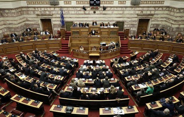 Με 229 «υπέρ» ψηφίστηκαν στη Βουλή οι «Εποπτευόμενοι Χώροι Χρήσης»