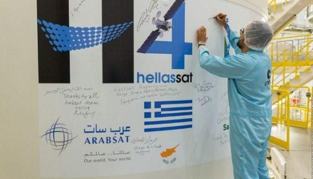 Ο δορυφόρος Hellas Sat 4 «ζεσταίνει» τις μηχανές του – Πότε θα εκτοξευθεί σε ζωντανή σύνδεση