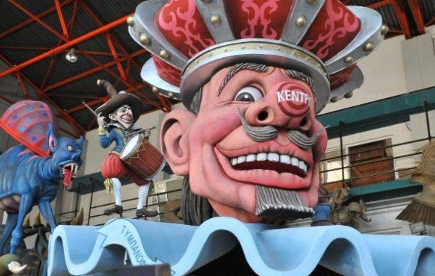 Χωρίς μνημόνια φέτος ο βασιλιάς καρνάβαλος – Ο Κινγκ Κογκ, ο δράκος της Κίνας και οι 300 του Λεωνίδα (βίντεο)