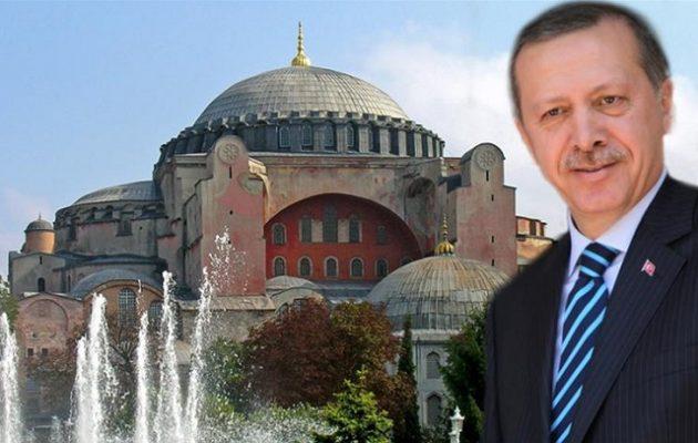 Ο Ερντογάν σχεδιάζει να καταστρέψει την Αγία Σοφία: «Θα κάνουμε αρχιτεκτονικές μετατροπές»