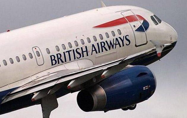 Αεροπλάνο ξεκίνησε για Ντίσελντορφ και προσγειώθηκε… κατά λάθος στο Εδιμβούργο