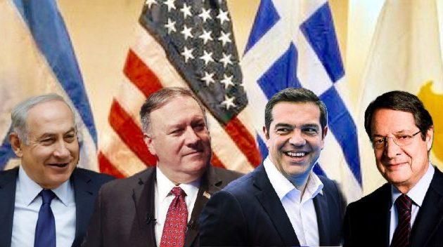 Ισχυρά μηνύματα στην Τουρκία θα στείλει η συμμαχία Ελλάδας, Κύπρου, Ισραήλ και ΗΠΑ