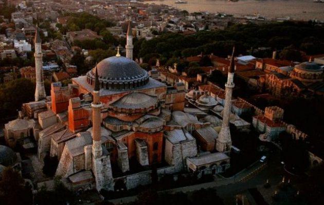 Τούρκοι εθνικιστές: Ο Οικουμενικός Πατριάρχης ξεπερνά τα όρια για την Αγία Σοφία