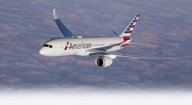 Η American Airlines ανέστειλε τις πτήσεις της από και προς τη Βενεζουέλα
