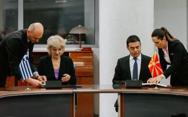 Αναγνωστοπούλου και Ντιμιτρόφ υπέγραψαν τη διάνοιξη της συνοριακής διόδου Λαιμός- Μάρκοβα Νόγκα
