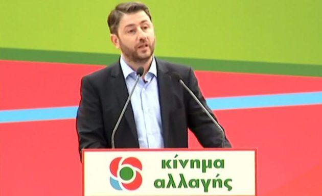 Νίκος Ανδρουλάκης: Θα είμαι υποψήφιος για την ηγεσία του Κινήματος Αλλαγής