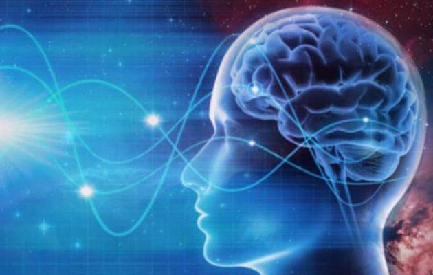 Οι άνθρωποι μπορούν να αισθανθούν το μαγνητικό πεδίο της Γης, λένε επιστήμονες