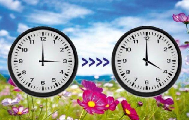 Ποια μέρα αλλάζουμε τα ρολόγια μας για τη θερινή ώρα – Πότε καταργείται η αλλαγή