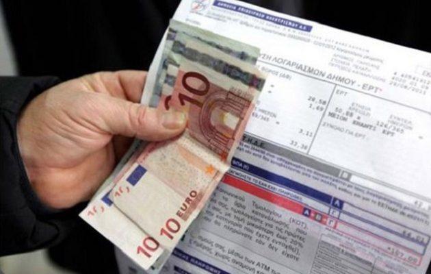 Πόσο θα μειωθούν οι λογαριασμοί της ΔΕΗ με τη μείωση του ΦΠΑ